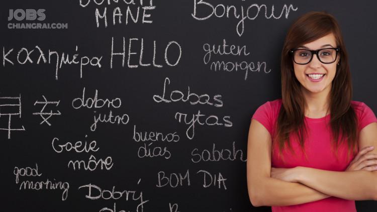 5 อาชีพสำหรับคนรักภาษา